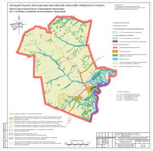 1 Карта градостроительного зонирования территории