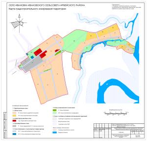 2 Карта градостроительного зонирования с.Ивановка